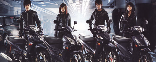 suzuki night rider